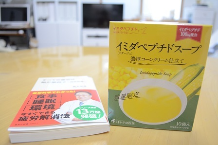 コーンスープ1