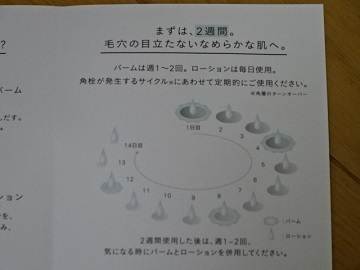 DSC02737.jpg