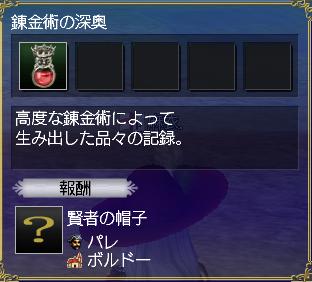 メモリアル2