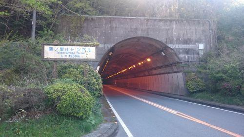 takanosuyama.jpg