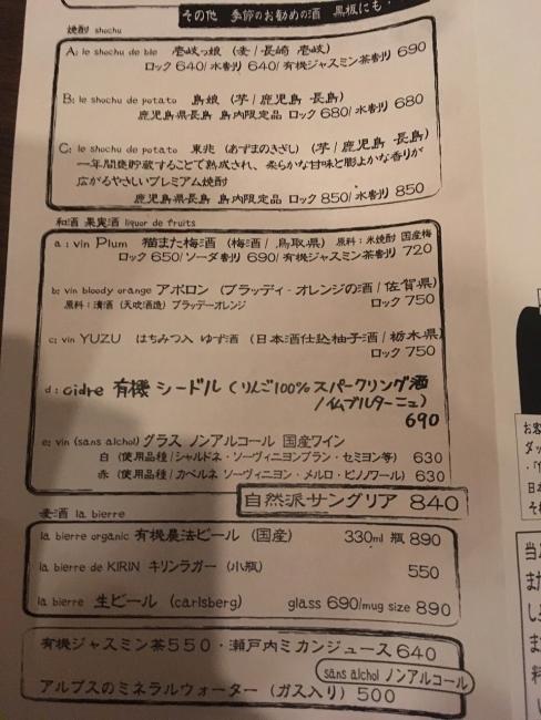 sake2.jpg