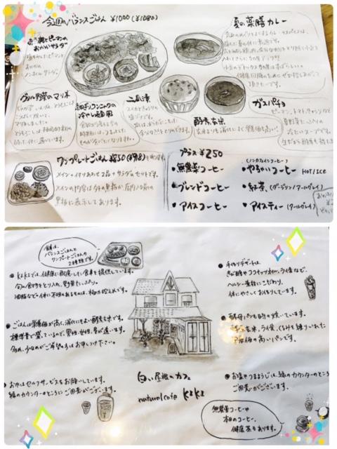 moblog_608a479f.jpg