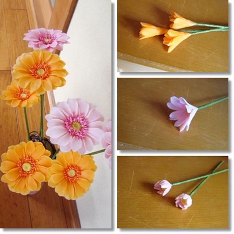 ガーベラ 花びら2