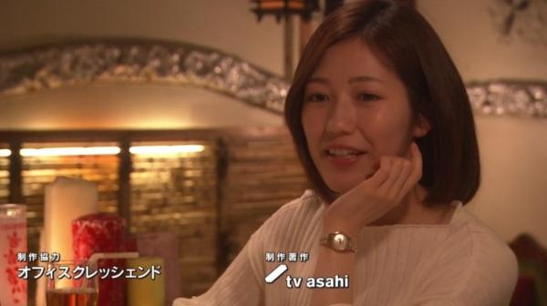 sayo02 (9)