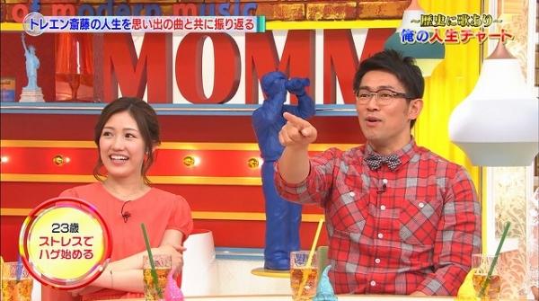 momm0523 (17)