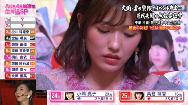 SENKYO2017 (18)