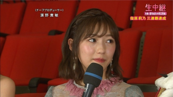 SENKYO2017 (2)