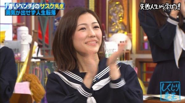 SHIKUJIRI (40)