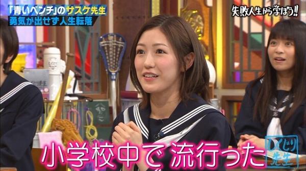 SHIKUJIRI (36)