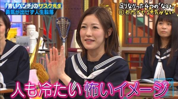 SHIKUJIRI (29)