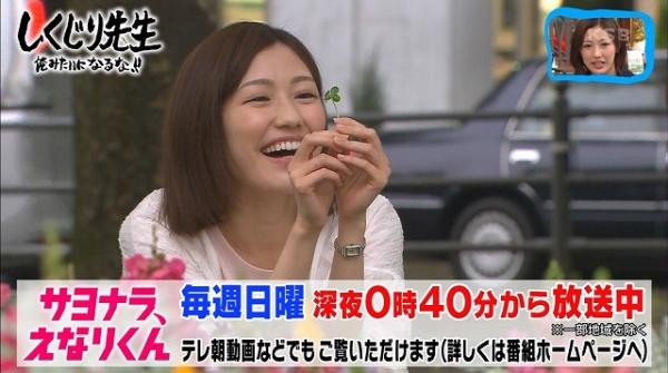 SHIKUJIRI (3)