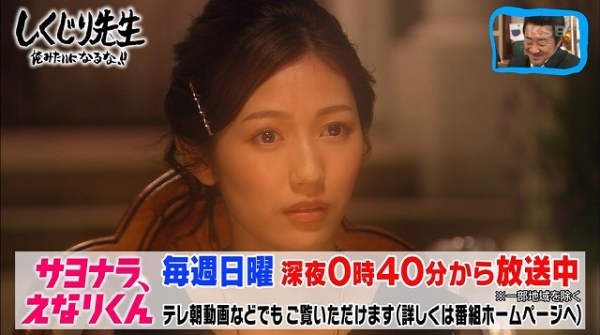 SHIKUJIRI (1)
