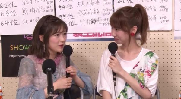 senkyomayuki (9)
