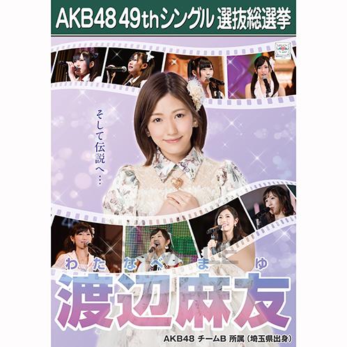 AK-024-1705-36172_p01_500.jpg