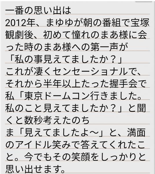 DAwSErJUwAIiJY_.jpg