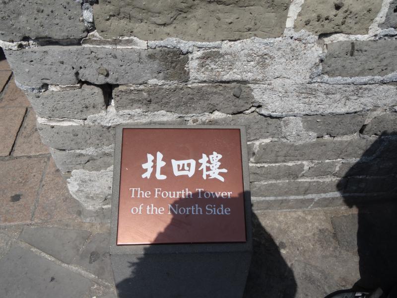 万里の長城12
