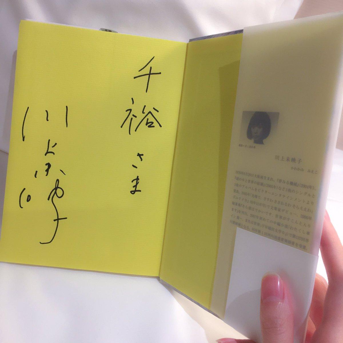 20170513_サイン本