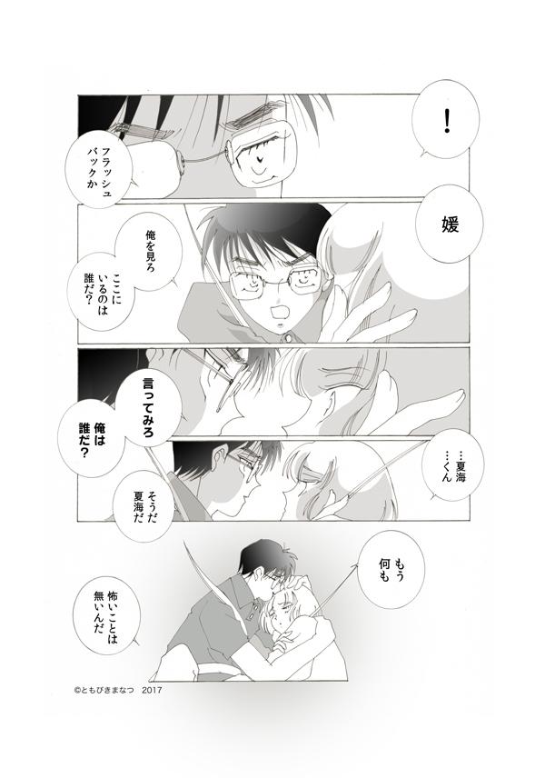 29-3-10.jpg