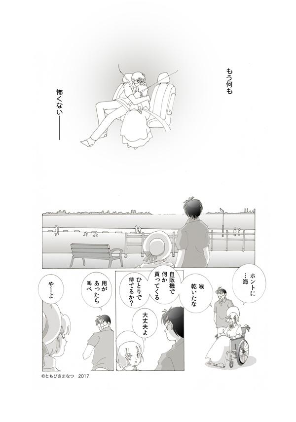 29-3-11.jpg