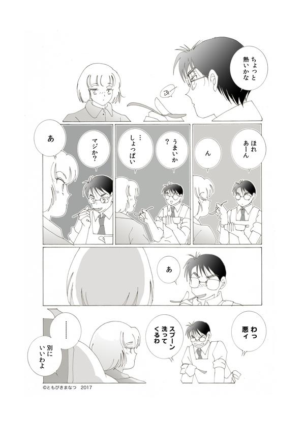 29-4-07.jpg