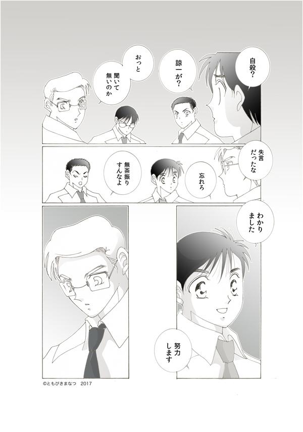 30-1-13.jpg