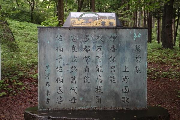 17水澤観音5