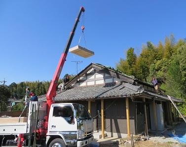 屋根工事・2の3
