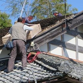 屋根工事・2の4