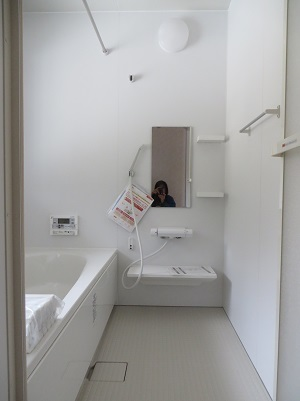 浴室、問題発生・2