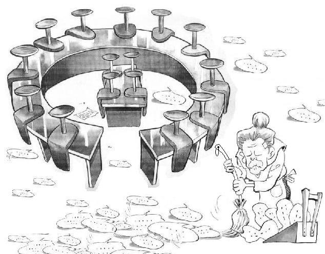 国際会議の後 合成画