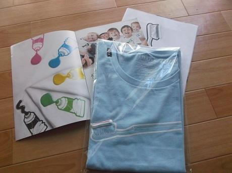 イークリック Tシャツ1