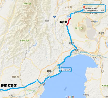 富士山ツー初日ルート