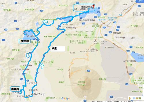 富士山ツー3日目朝練ルート