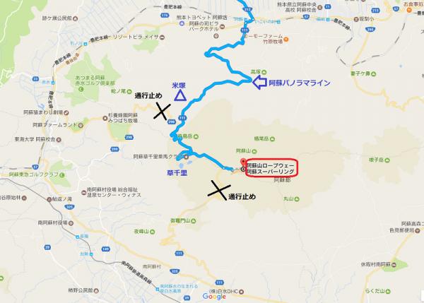 阿蘇弾丸1705-阿蘇パノラマライン