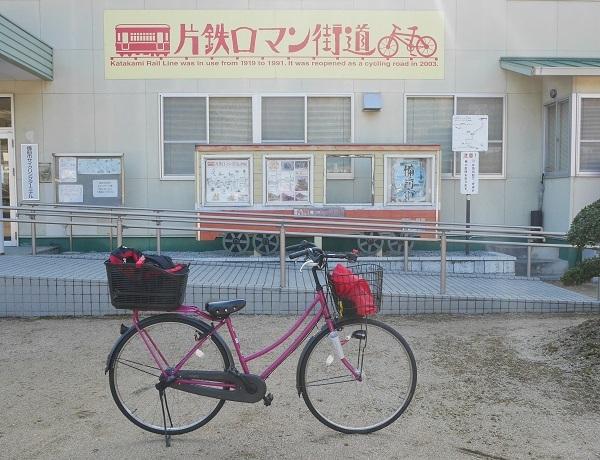 片鉄ロマン街道1704-004b