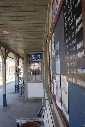 片鉄ロマン街道1704-023b