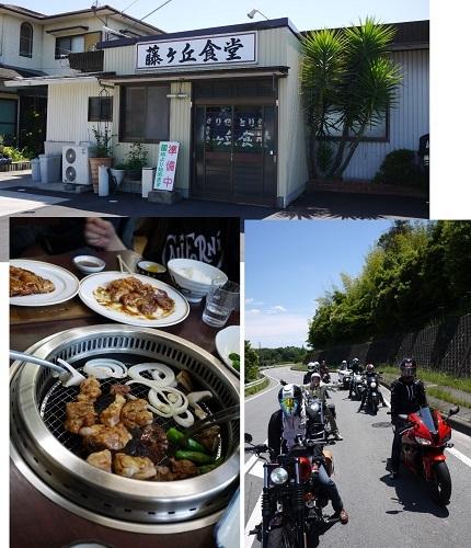 藤ヶ丘食堂ツーリング1704-001b