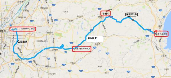 藤が丘食堂ツー1706-001xmap