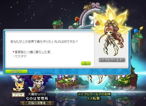 Maple170501_131832.jpg