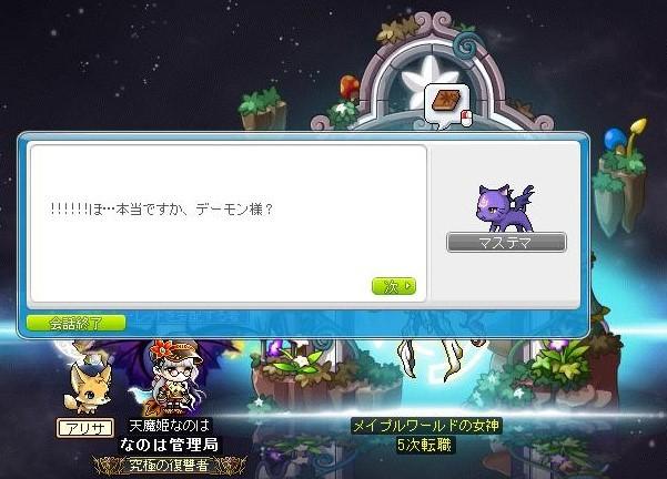 Maple170501_131845.jpg