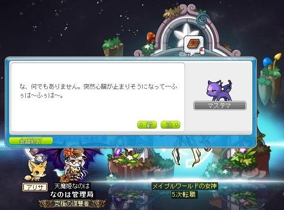 Maple170501_131859.jpg