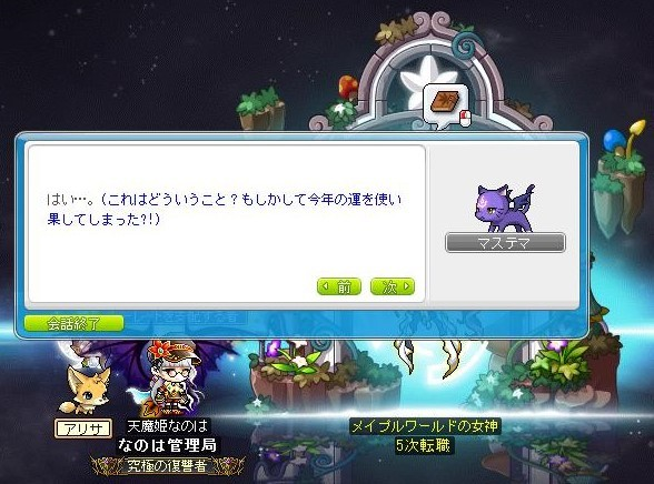 Maple170501_131917.jpg