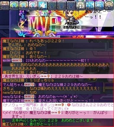 Maple170507_104700.jpg