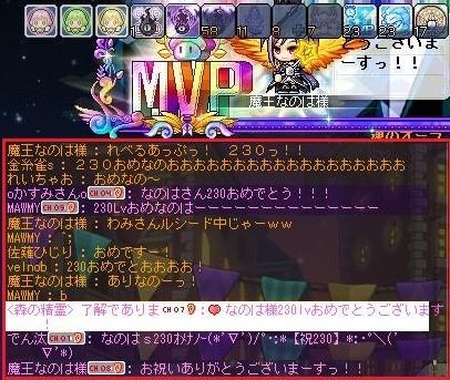 Maple170509_233056.jpg