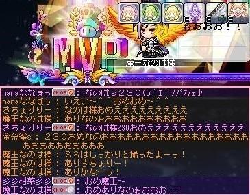 Maple170513_153422.jpg