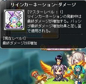 Maple170523_235922.jpg