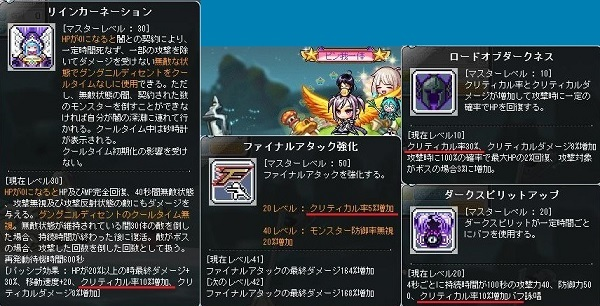 Maple170524_000232.jpg