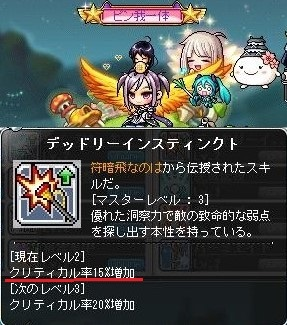 Maple170524_000810.jpg