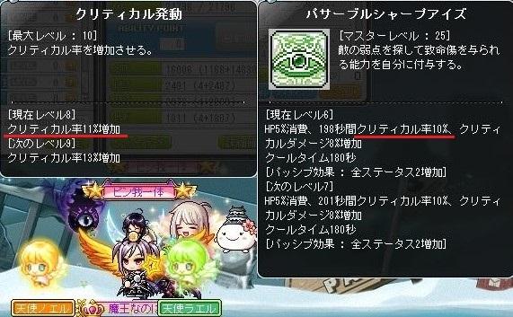 Maple170524_001024.jpg