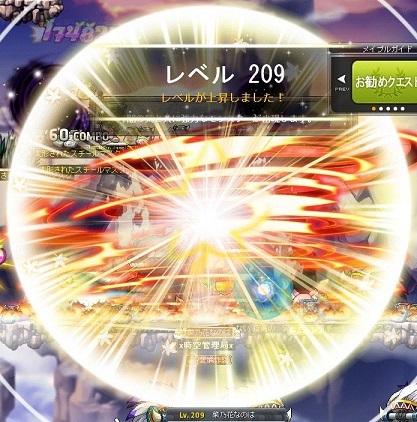 Maple170527_005600.jpg